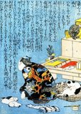 Utagawa Kuniyoshi (歌川 国芳, January 1, 1797 - April 14, 1862) was one of the last great masters of the Japanese ukiyo-e style of woodblock prints and painting. He is associated with the Utagawa school.<br/><br/>  The range of Kuniyoshi's preferred subjects included many genres: landscapes, beautiful women, Kabuki actors, cats, and mythical animals. He is known for depictions of the battles of samurai and legendary heroes. His artwork was affected by Western influences in landscape painting and caricature.